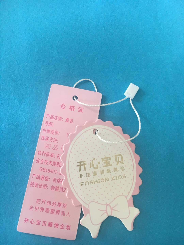 Бумага повесить метка с глянцевым лаком