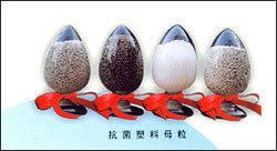Рациона цвет гранул