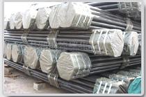 Tubo in acciaio al carbonio ASTM A53