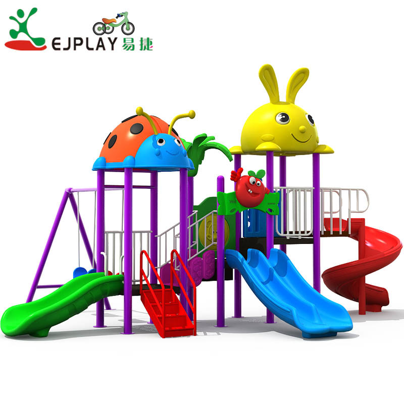 Foto De Escuela De Ninos Al Aire Libre Juego De Juegos Infantiles