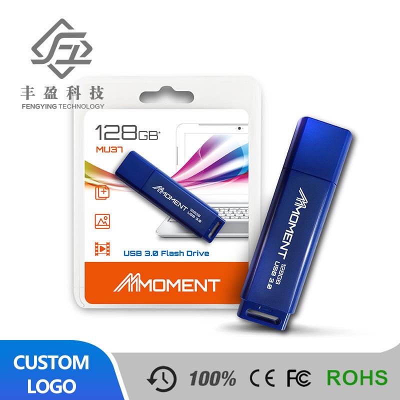 昇進のカスタムロゴ2g 4G 8g 16g 32gのプラスチック青い棒USBのフラッシュ駆動機構のメモリ