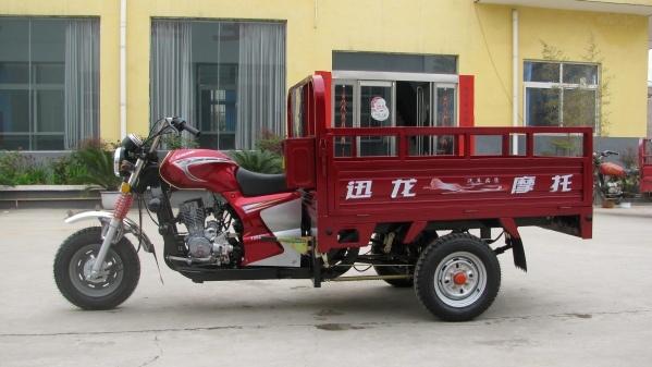 150CC do veículo de três rodas (XL150ZH-2B)
