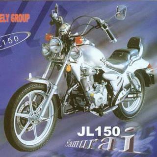 二輪車(サムライ 150 )