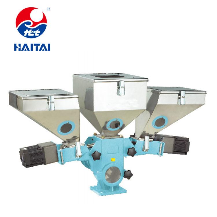 30-16dm Haitai 160kw 플라스틱 주입 밀어남 색깔 복용량 믹서