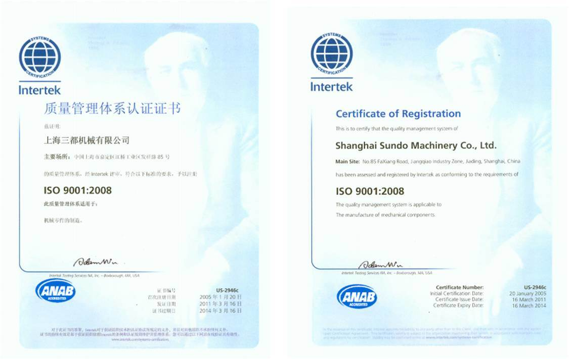Certificado de Qualidade ISO 9001: 2008