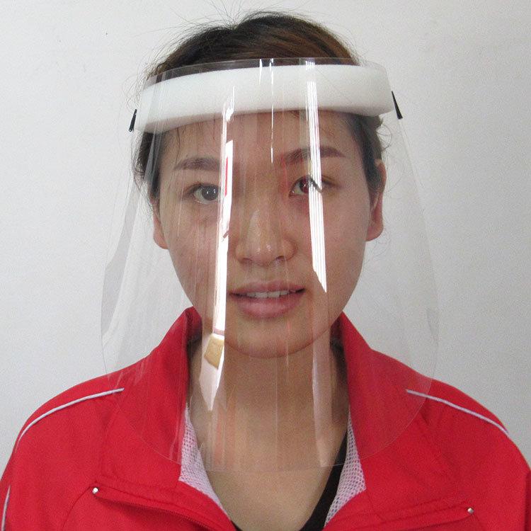 В наличии на складе готов к отправке высокое качество пользовательских маску для лица против противотуманные защитную маску для лица Защита лица