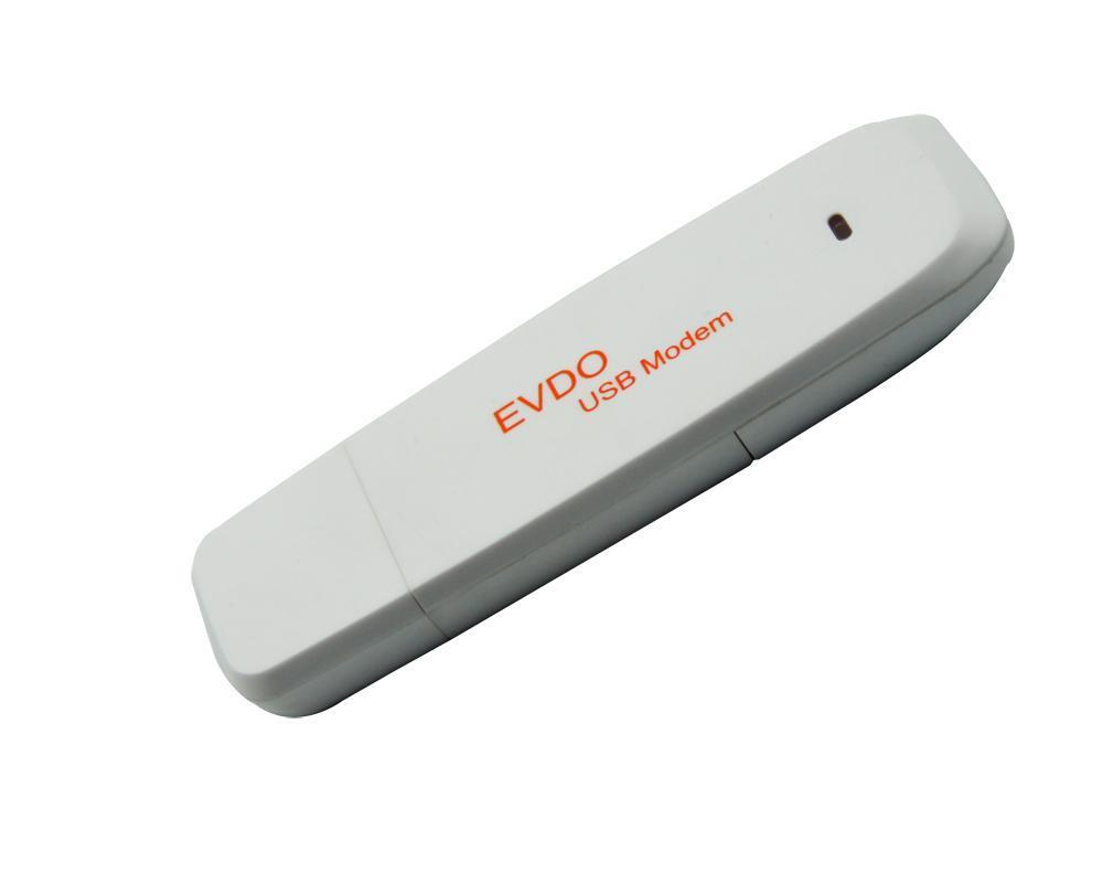 EVDO HSDPA USB Modem-2