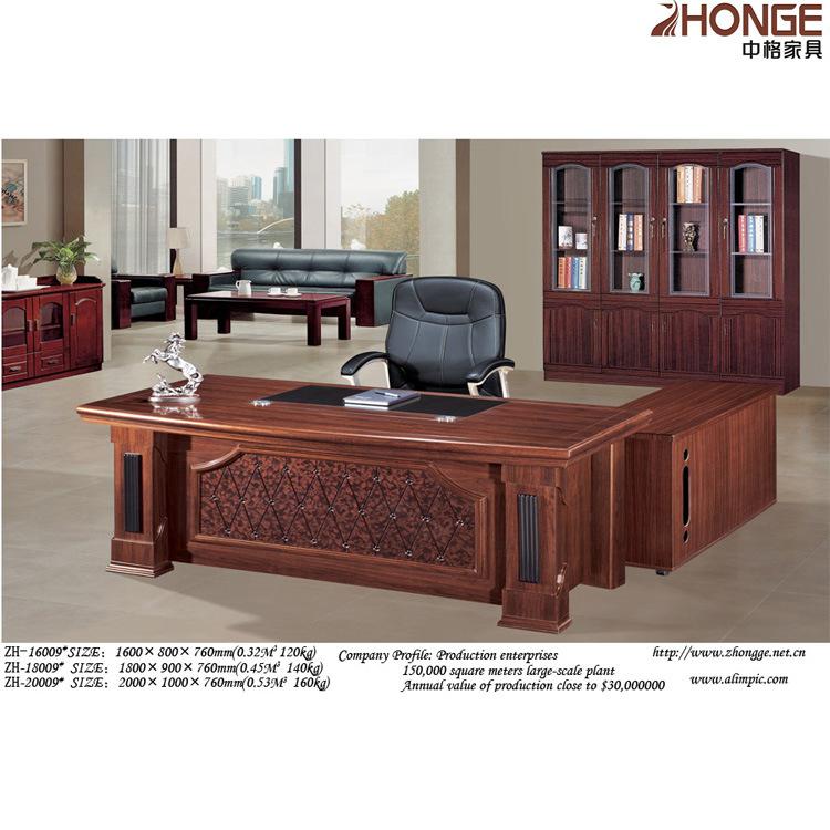 Escritorios ejecutivos de madera zh 16009 escritorios - Modelos de escritorios de madera ...
