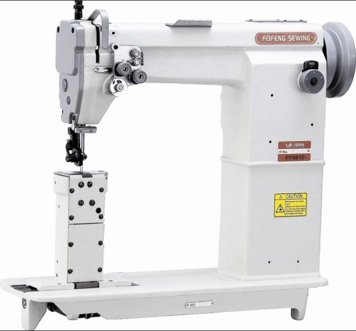 Máquina de coser de la Poste-Cama: Aguja doble 8820
