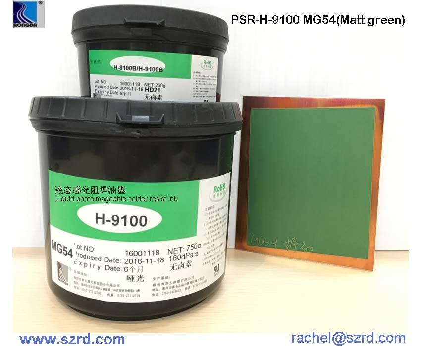 Halogeen van de Inkt zich van PCB verzet het Matte Groene/het Loodvrije Psr Soldeersel tegen Inkt