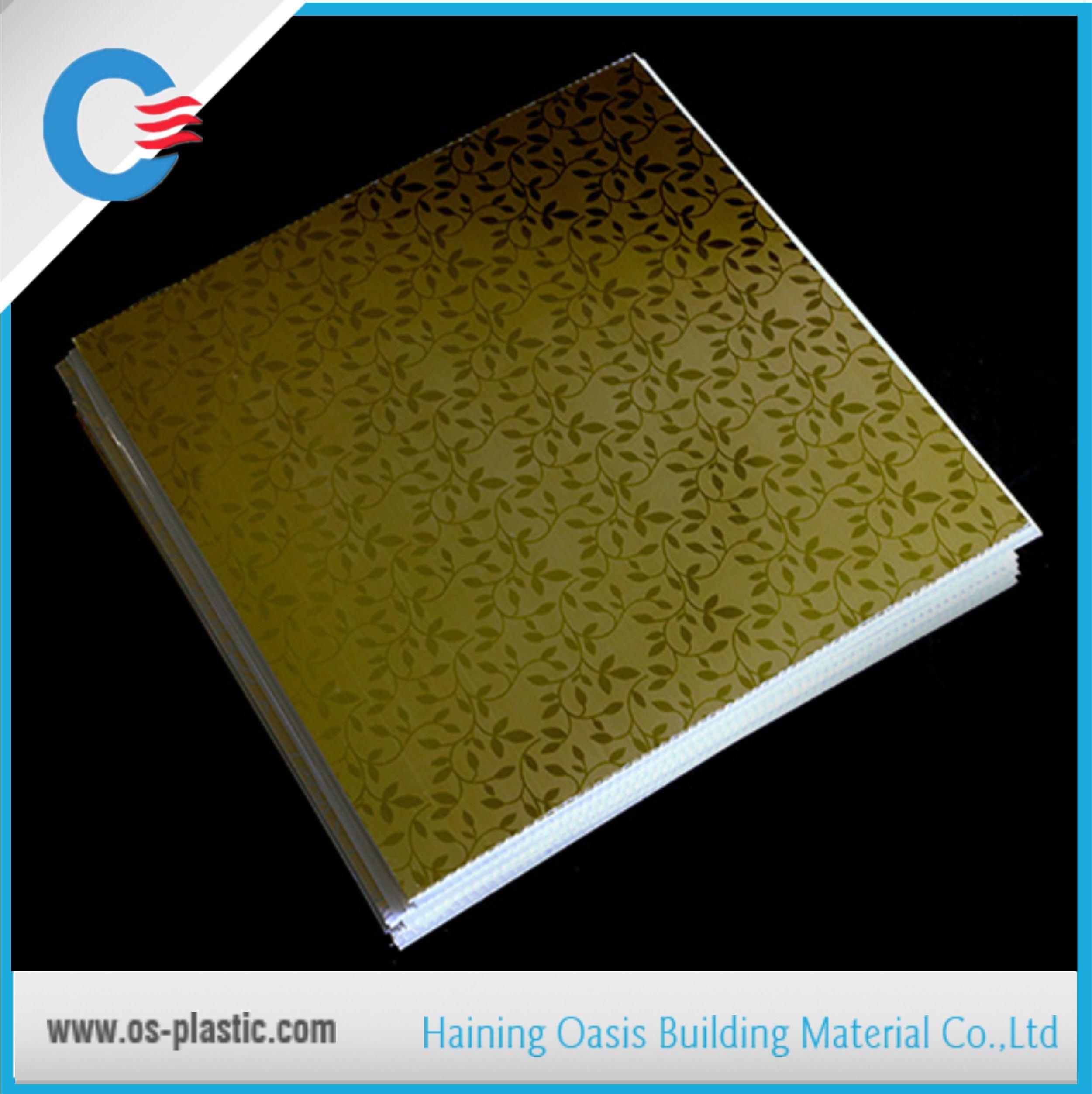 イラクのための595*595*7mm PVC天井のタイル