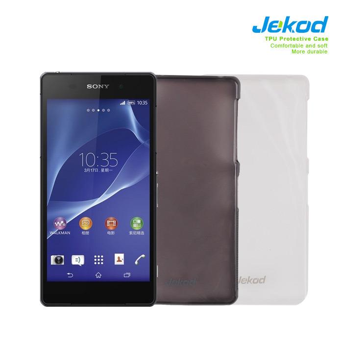 Hot Selling TPU Handy-Hüllen/Abdeckungen für Sony Xperia Z2