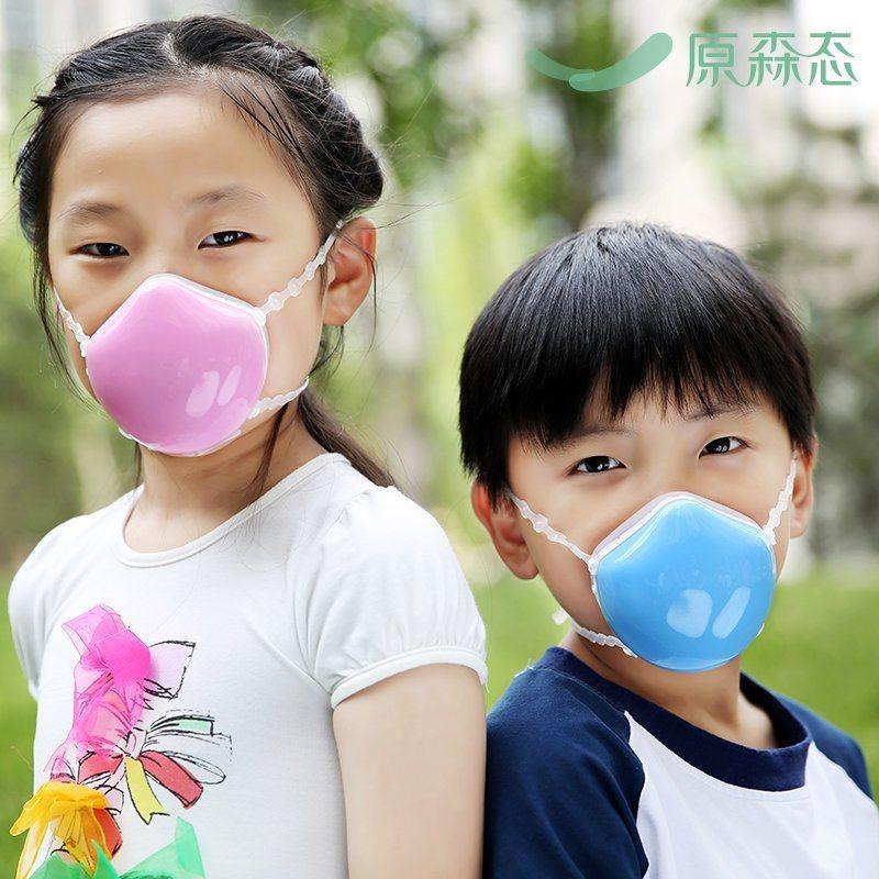 Elektrisch masker Gas Anti-hazeverontreiniging masker voor kinderen Elektrisch gezichtsmasker Masker luchtzuivering