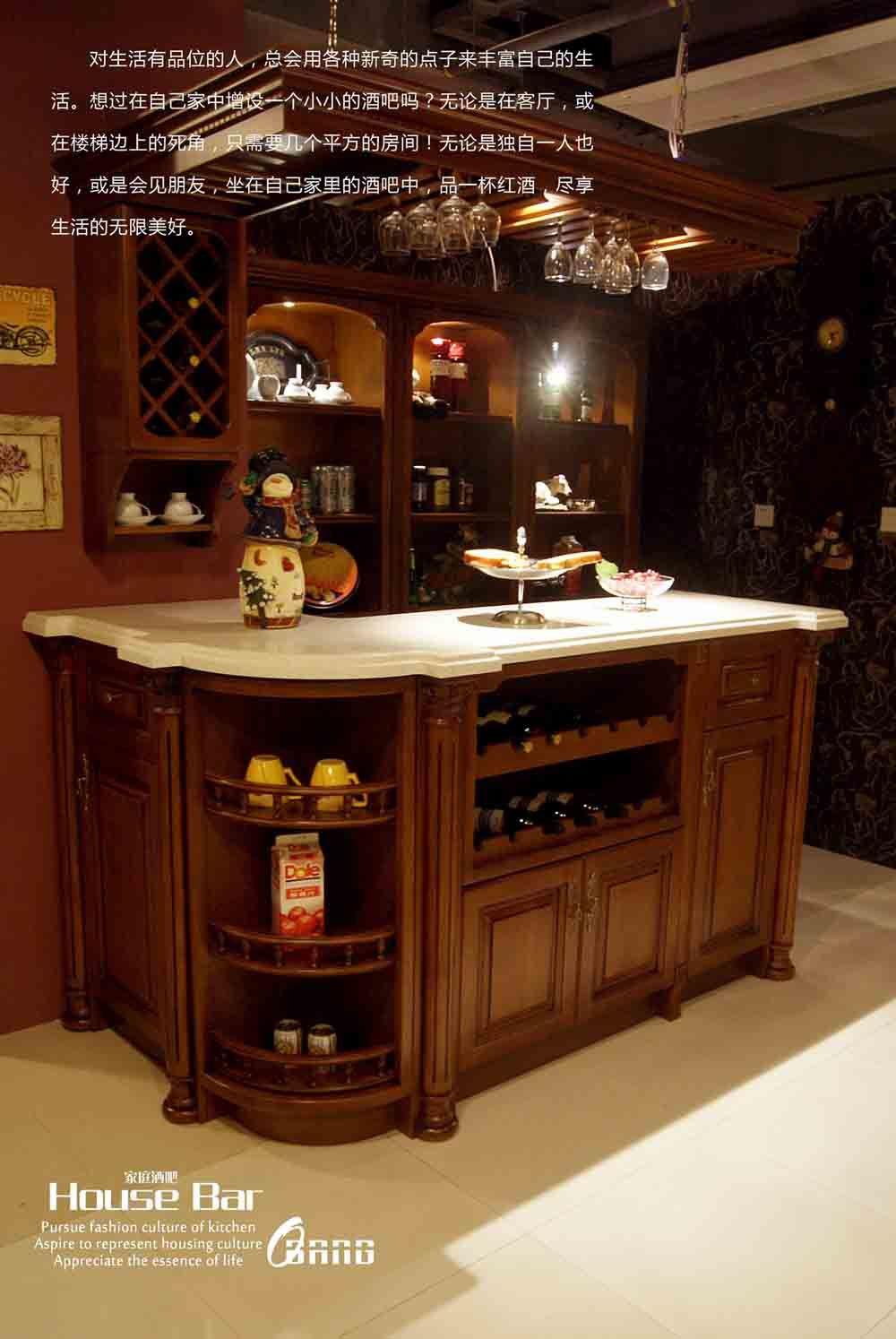 China la barra de la casa de madera maciza hb 1 - Barra de bar madera ...