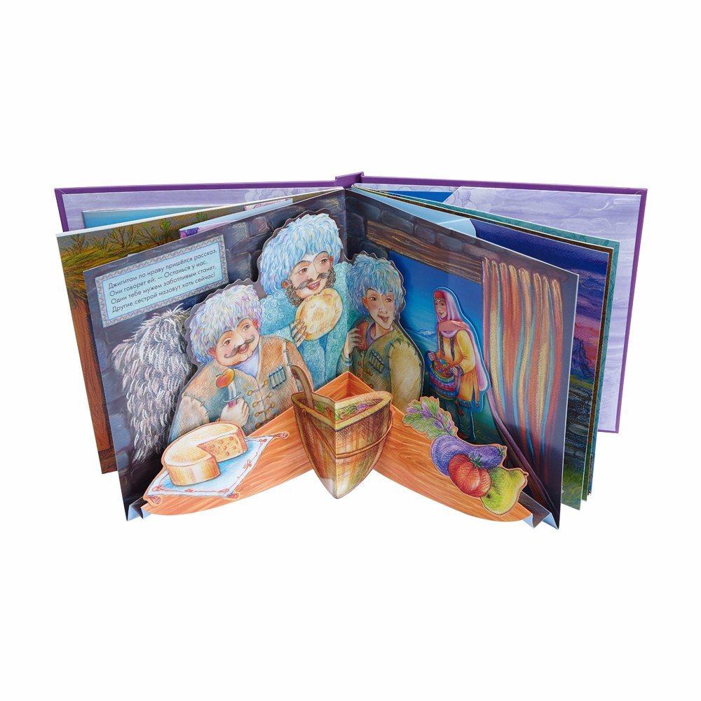 Cadeaux Enfants Impression De Livres En 3d La Main Livre