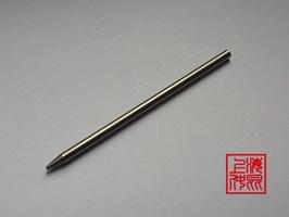 Bordando gli strumenti per la fabbricazione dei monili (no. 0 - no. 22)