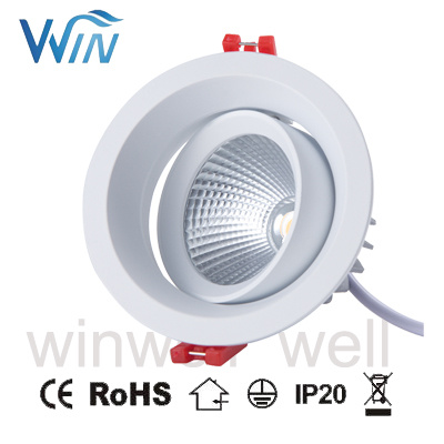 8W 12W 15W COB Sharp Dimmable LED Downlight