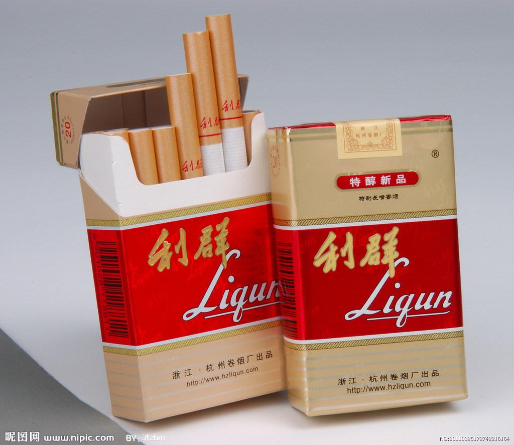 Китайские сигареты ligun купить купить дешево сигареты в тамбове