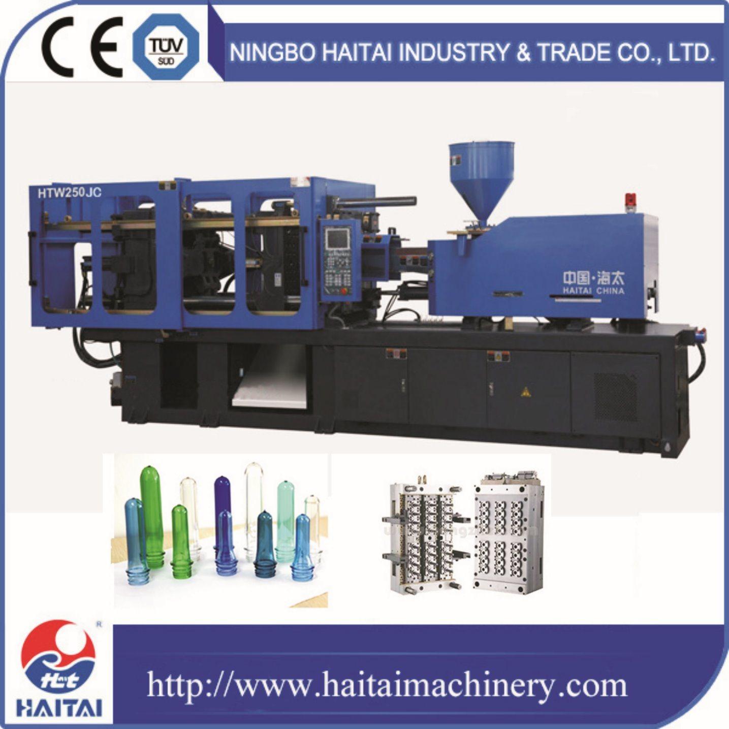 Htw250ПЭТ наиболее востребованных продуктов Professional преформ ПЭТ машины литьевого формования цена