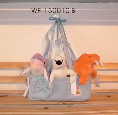 Toys (130010B)