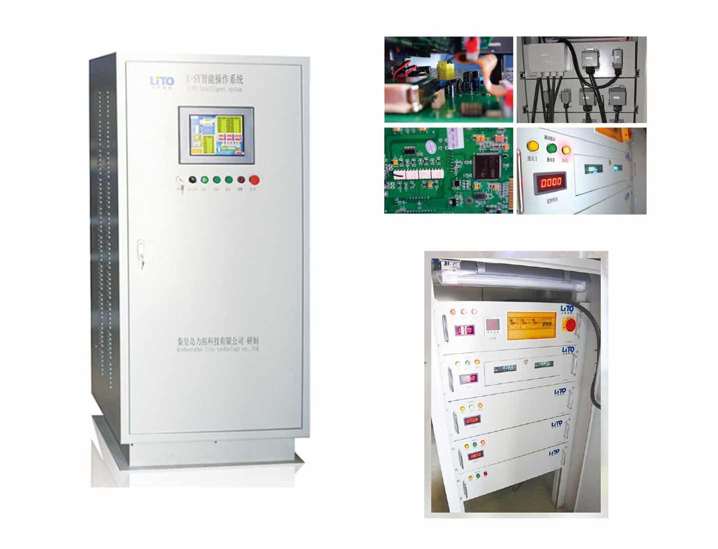 E-Syのインテリジェント制御システム