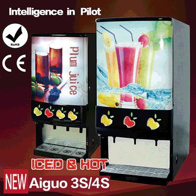 749f2c935bc Dispensador de jugos concentrados Aiguo líder de la parte superior de la  máquina de café 4s 3s. – Dispensador de jugos concentrados Aiguo líder de  la parte ...