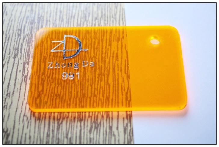 2014 PMMA Competitive Transparent 색상 PMMA 시트