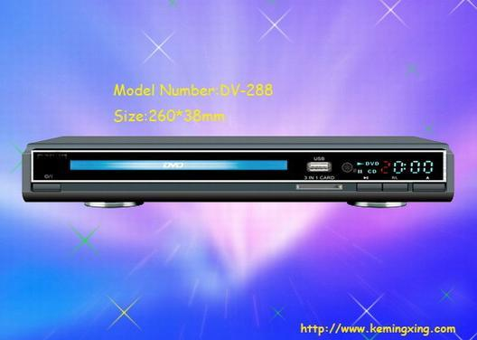 HDMI DVDプレイヤー(DVD-288)