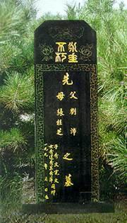Lápida de estilo chino