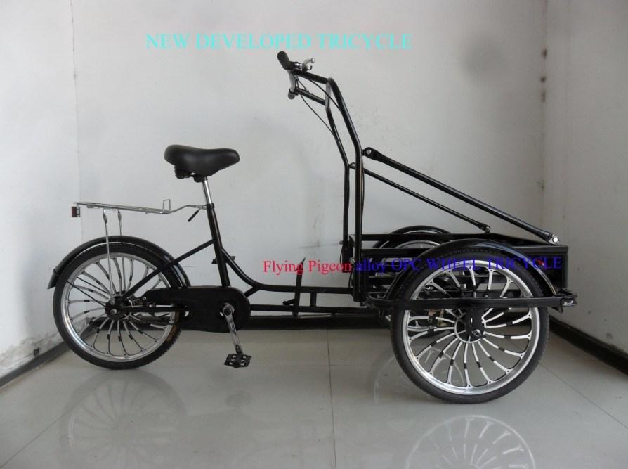 """دورة / دراجة / دراجة / ترايك / دراجة ثلاثية العجلات / شحن Tricycle/24 """"الثلاثيه (TRI-017)"""
