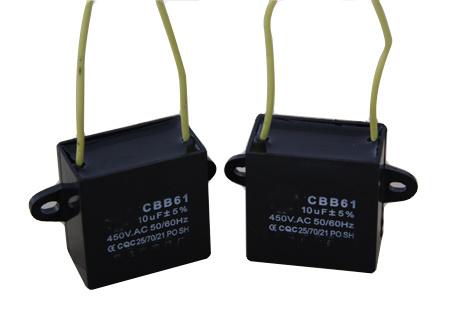 Un condensateur (CBB61)