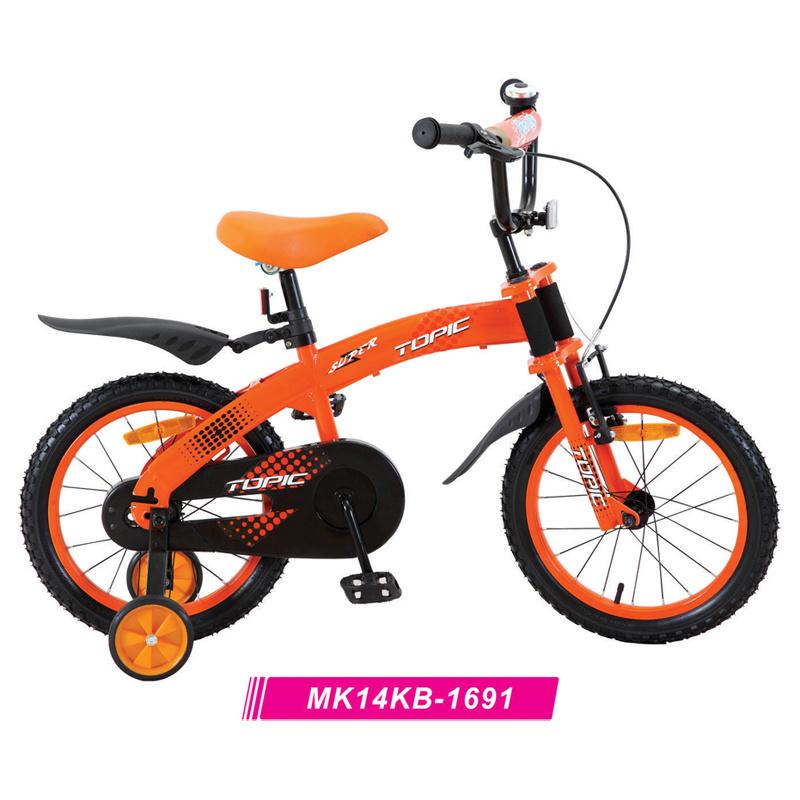 2014 أطفال درّاجة - [مك1691]