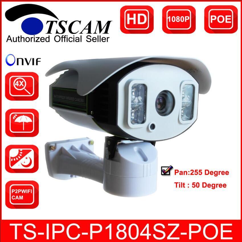 Full HD 1080P 2,0 МП 4X Bullet IP-камера PTZ Poe P2p