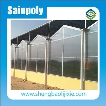 Низкая цена Sainpoly листов из поликарбоната высокого качества кадастров парниковых газов