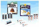 """Inhalateur """" Dragon et Tigre """" de marque et le """" Temple du Ciel """" de marque (préparations traditionnelles)"""