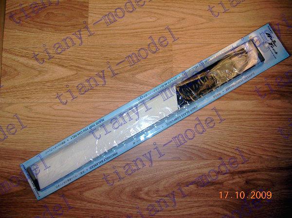 600 mm glasvezel blad (TY-600BC-1)
