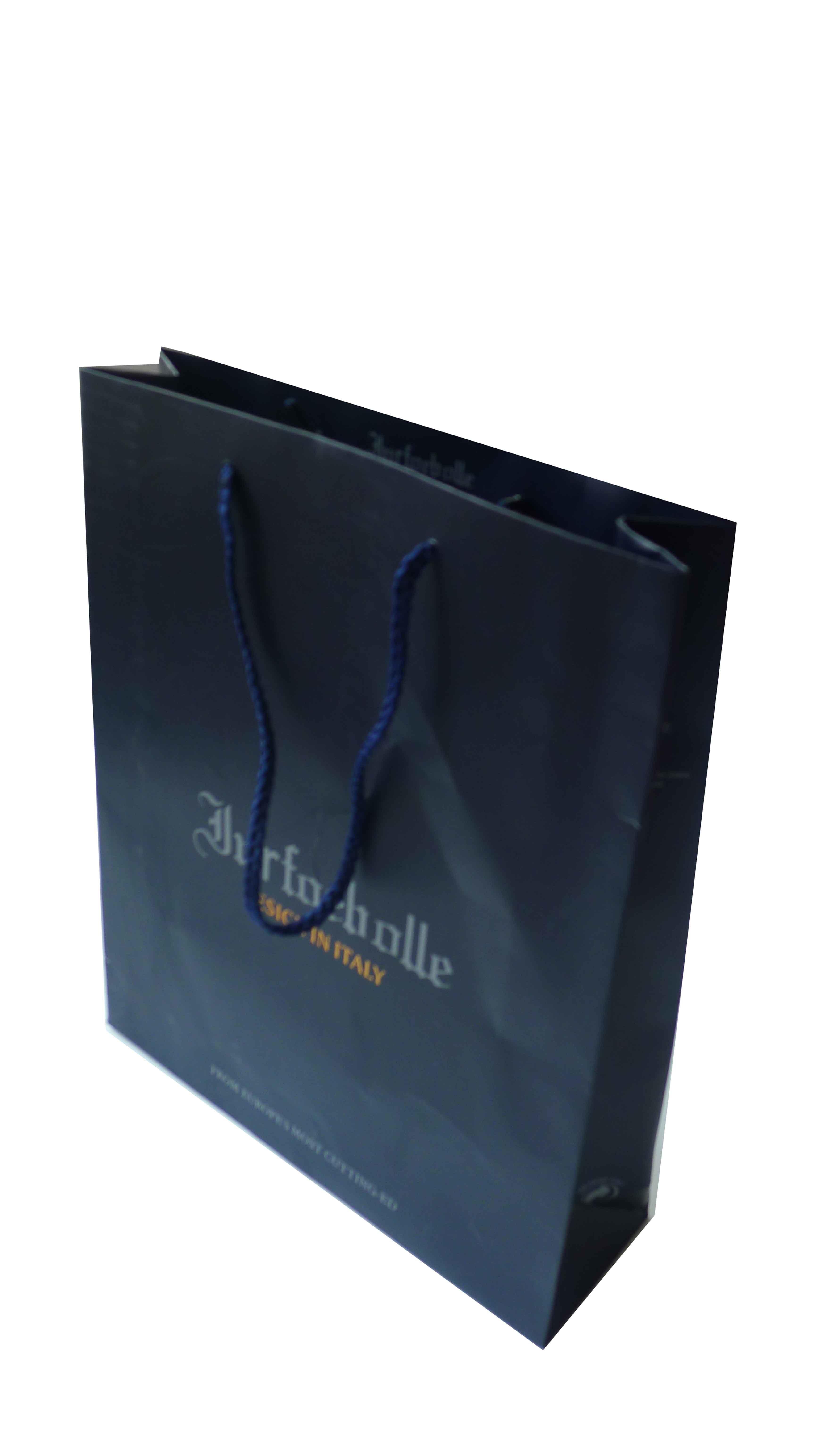 ショッピングによって印刷される紙袋