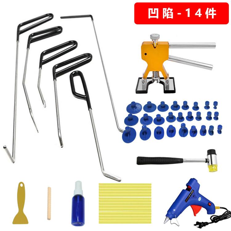 Auto Herramientas Desabollado Dent el extractor de inercia Pistola de pegamento Ventosa Conjunto de herramientas de las barras de gancho