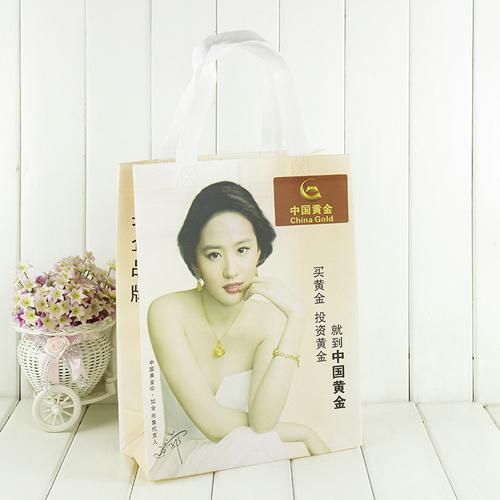カスタマイズされたデザインの方法非編まれた袋は20のKg (MY-039)を保持できる