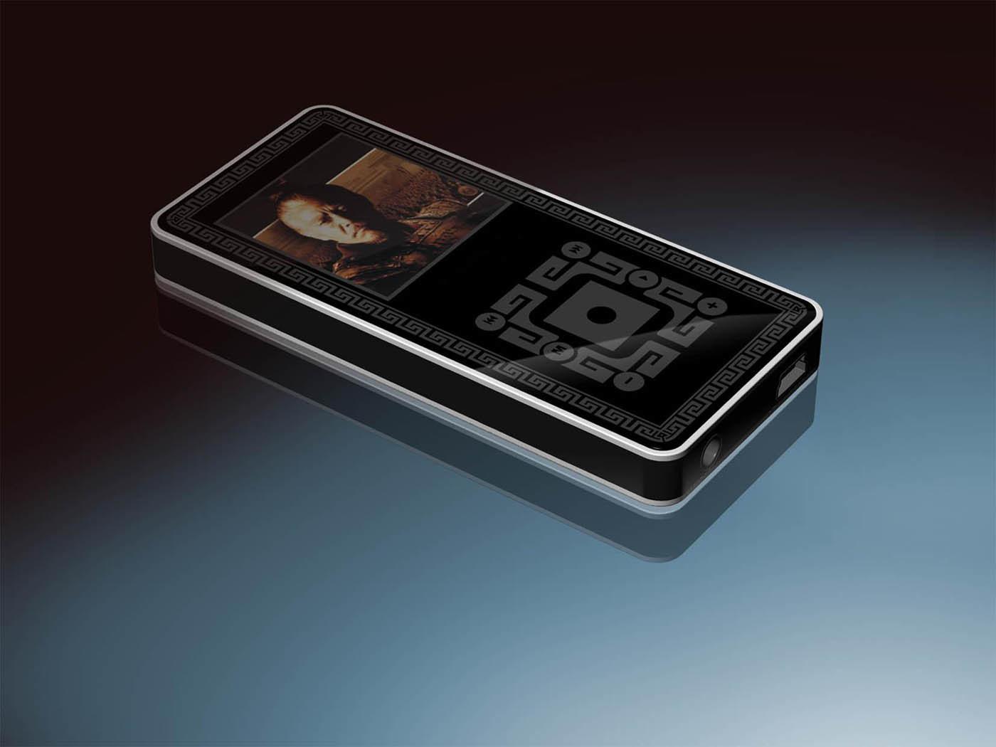 O Flash Player MP3 (IRFM9013)