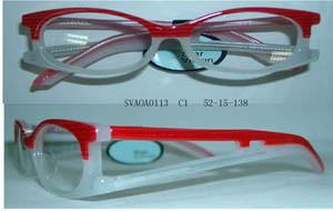 Защитные очки (SVAOA0113)