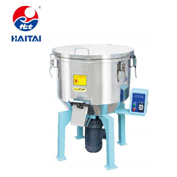 200 Haitaiの水平のプラスチックはカラーミキサーを小球形にする