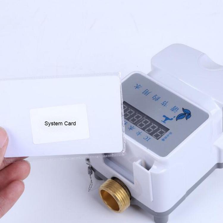 소프트웨어를 가진 지능적인 주거 IC 카드 디지털에 의하여 선불되는 물 미터