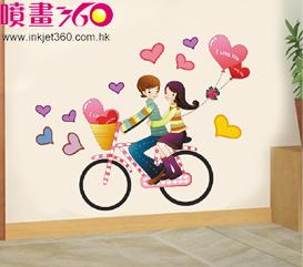 큰 이동할 수 있는 PVC 가정 벽 스티커