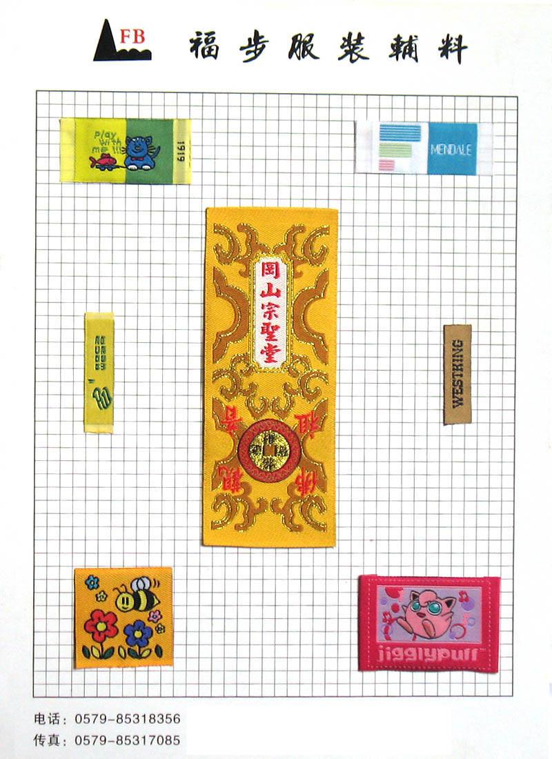 Etiqueta de tecidos para vestuário com máquinas de costura em