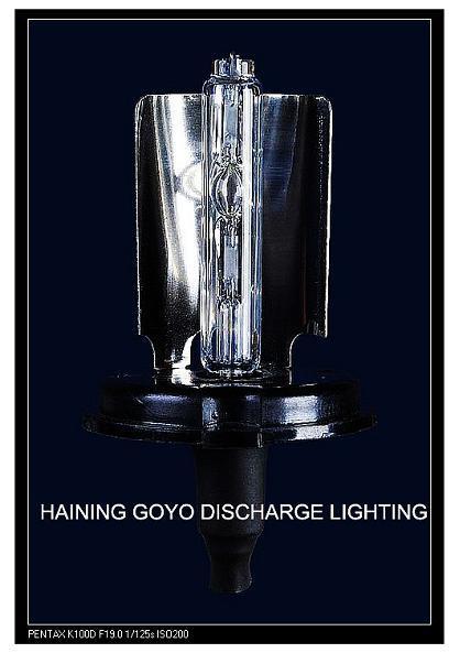Luz de feixe único (H4)