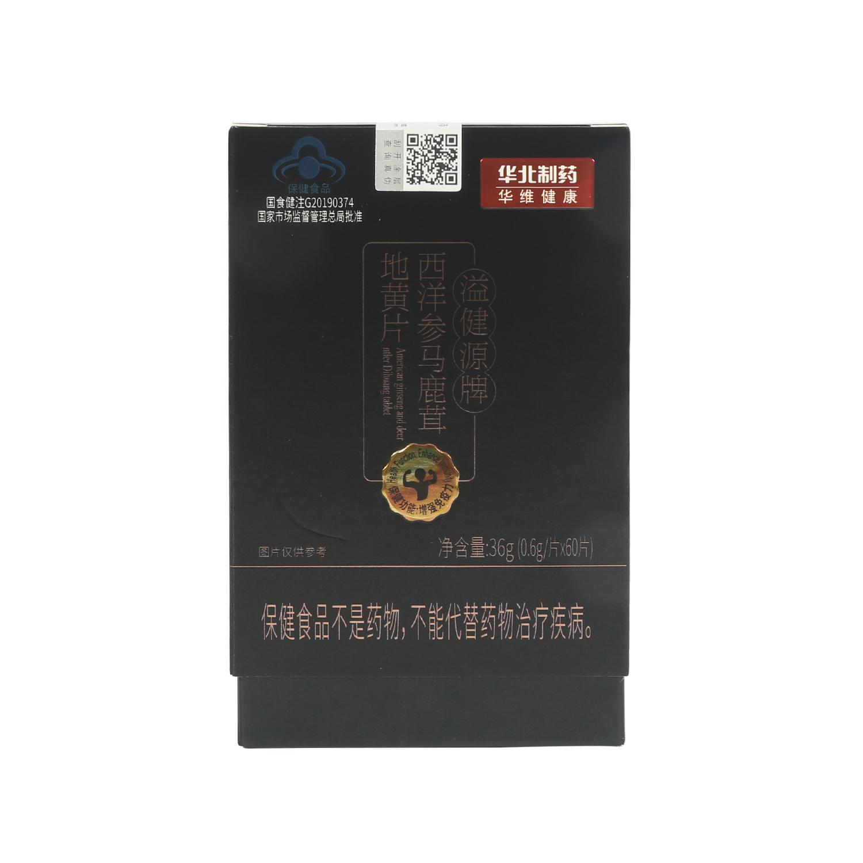 Le Ginseng américain Dihuang comprimés Pilose Antler