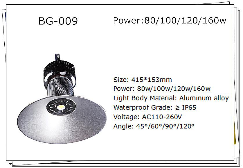 LED-Beleuchtung für hohe Einschüben (LX-BG009)