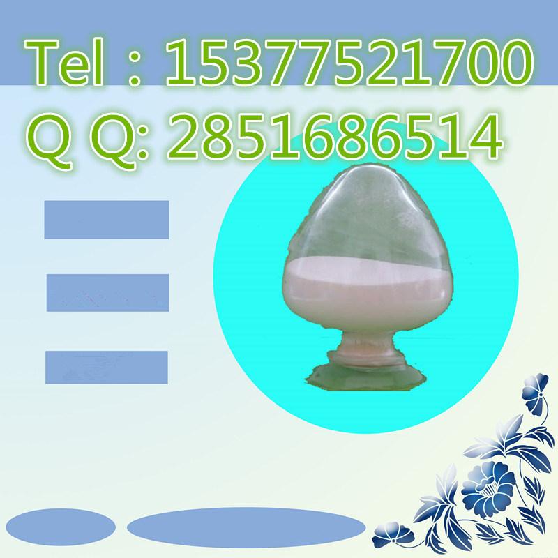 Dbdmh No1 Dongkangyuan 기업이 CAS에 의하여 65277-42-1 API 마약을 상용한다