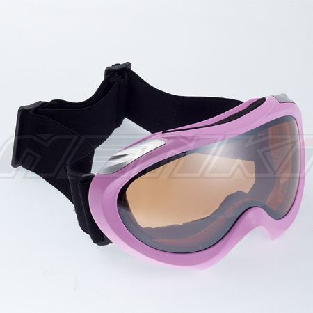 Sportbrille (NK-618)